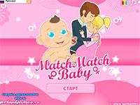 Игра для девочек твои будущий малыш