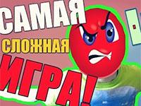 samaya-slozhnaya-igra-v-mire-3