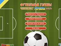 Играть в футбол головами карты игровые автоматы бесплатно казино рояль